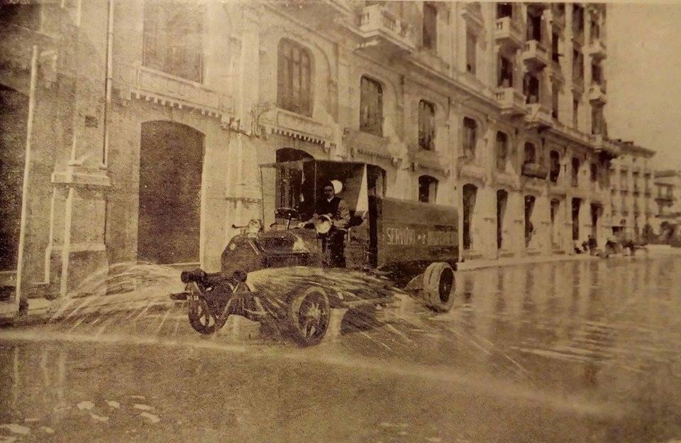 Lavastrade della Salerno anni '30